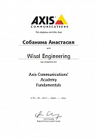 Сертификат Axis Communications' Academy